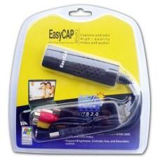 CAPTURADORA RCA USB DE VIDEO