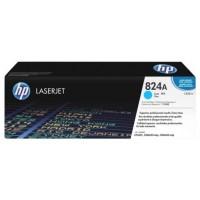 HP CB381A Cartucho 21000páginas Cian tóner y cartucho láser